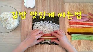getlinkyoutube.com-김밥 만들기~ 램블Cook #004