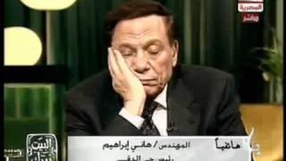 getlinkyoutube.com-عادل امام  ينام و يشخر علي الهواء مسخرة