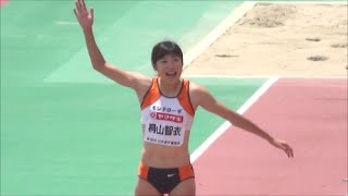 getlinkyoutube.com-日本陸上混成競技2016 女子七種走幅跳