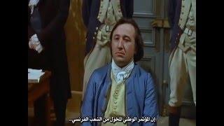 getlinkyoutube.com-الفيلم الفرنسي الرائع الثورة الفرنسية الجزء الثاني   مترجم