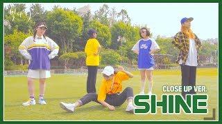 펜타곤 PENTAGON  '빛나리(Shine)' | 커버댄스 Dance Cover | Close Up Ver. width=