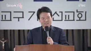 getlinkyoutube.com-[황창연 신부의 행복 톡톡] 65세는 청년입니다!