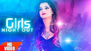 getlinkyoutube.com-Girls Night Out (Full Song) | Bebo kakshi | Latest Punjabi Song 2016 | Speed Records