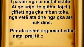 getlinkyoutube.com-Suretu Jasin me perkthim shqip