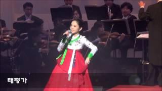 국악소녀 송소희 영덕공연 So Hee Song , Korea Folk Music 20140124