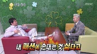 getlinkyoutube.com-[ENG SUB] Infinite Challenge, Muhan Company(1) #04, 무한상사(1) 20120929
