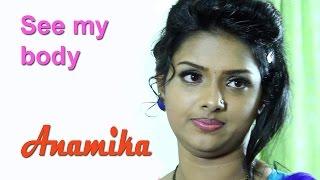 Malayalam short film 2015 Anamiga : See My Body