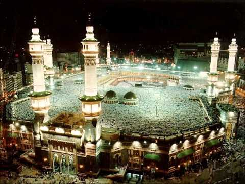 Surah Fatiha Recited By All 9 Imams Of Masjid Haram | Makkah | Latest Recordings Included