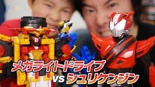 getlinkyoutube.com-メガライト 仮面ライダードライブ vs シュリケンジン 290mmのメガサイズフィギュア
