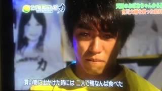 getlinkyoutube.com-村上信五 号泣
