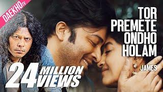 Tor Premete | Satta |  James | Shakib Khan | Paoli Dam | Bangla movie song 2017