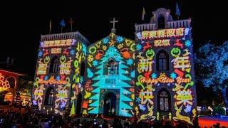 2014 萬金聖誕季-3D魔幻光雕秀