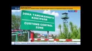 Остров Приднестровье. Специальный репортаж Алексея Симахина