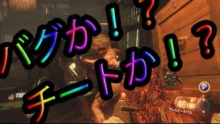 getlinkyoutube.com-【BO3:ゾンビ】無限ラウンドへ行ける方法!! (ES)