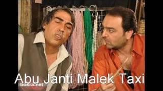 getlinkyoutube.com-Abu Janti Malek El Taxi