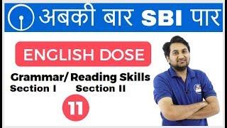 1:00 PM English Dose by Harsh Sir | Grammar/ Reading Skills | अबकी बार SBI पार I Day #11
