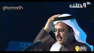getlinkyoutube.com-قالت بدو صدت وقالتها بقرف لـ الشاعر طلال السعيد   YouTube2