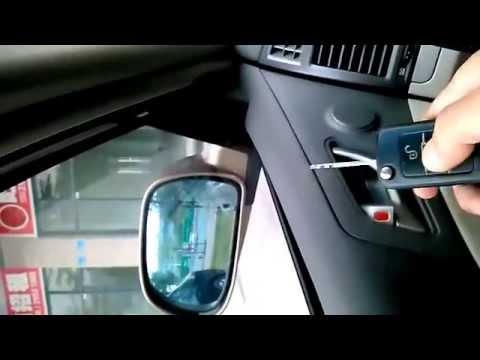 Auto close Mirror For Emgrand Ec7 By Emgrandawy Temo