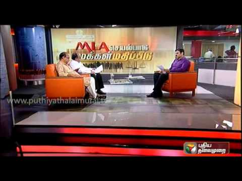 Mega Survey Report About The TN MLAs Based On Their Activities - Part 5