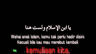 getlinkyoutube.com-NASYID ARAB ISLAM MEMANGGILMU