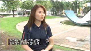대한민국 화해 프로젝트 용서 - 무너진 두개의꿈,여자복서 소민경과 관장 박현성_#001