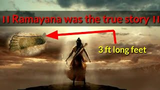 রামায়ণ সম্পূর্ণ সত্য ঘটনা । [Ramayana Was A True Story ]
