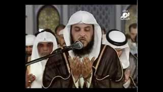 getlinkyoutube.com-دعاء القنوت - الشيخ محمد العريفي - رمضان 1433هـ دبي