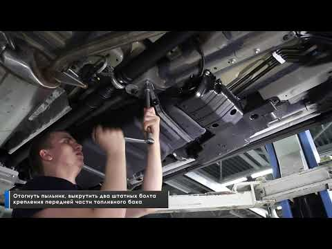 Обзор 'Защита картера и КПП Rival для Toyota RAV-, алюминий 4 мм»