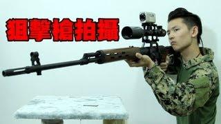 getlinkyoutube.com-WarGame入門篇 - 狙擊槍拍攝教學 (10米比賽)