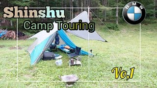 getlinkyoutube.com-【キャンプ】ねこバイさんのキャンプツーリング 前編【in信州】