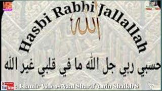 Hasbi Rabbi Jallallah    Whatsapp Status    Most Beautiful Islamic Whatsapp Status