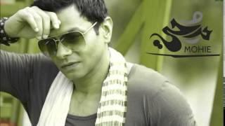 getlinkyoutube.com-Mohamed she3sh3 اجمل اغنيه فـ 2015 لـ محمد محى . اسمعها للآخر
