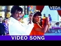 Maaveeran Tamil Movie | Hey Maina Video Songs | Rajinikanth | Ambika