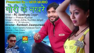 getlinkyoutube.com-Gori Ke Nakhre    Aarshi Dancer & Ramkesh Jiwanpurwala    New Latest Haryanvi Video 2016