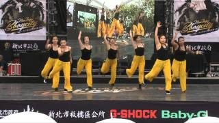 getlinkyoutube.com-Choreography 排舞賽 QUEENSIN' HOUSE | 20131102 新北市國際街舞大賽 New Taipei Bboycity 特別資格賽