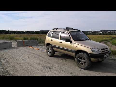 Золотая Шнива VS бетонный блок. Дорога домой) часть 2.