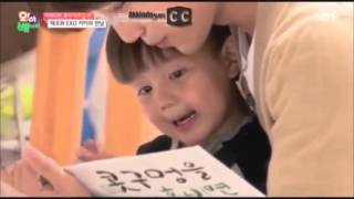 getlinkyoutube.com-[PTBR] EXO Kai - Oh my baby