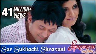 getlinkyoutube.com-Sar Sukhachi Shravani | Romantic Song | Mangalashtak Once More | Abhijeet Sawant, Bela Shende