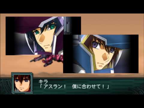 SRW Z2 Saisei Hen Gundam Strike Freedom All Attacks