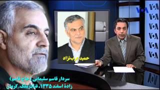 ghasem soleymani_2, قاسم سليماني (حاج قاسم) ـ هواپيمايي ماهان ؛