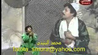 getlinkyoutube.com-فطوطة وسمورة.wmv