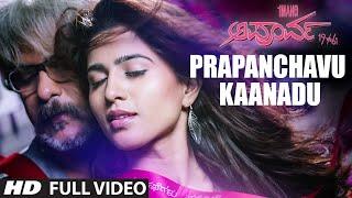 Prapanchavu Kaanadu Full Video Song   