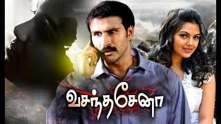 Tamil Movies Full Length Movies # Tamil Full Movies # Tamil Online Movies width=