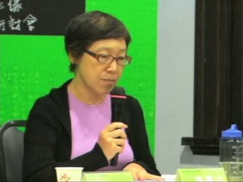 台灣社區影像研討會-地方影展的可能性(吳瑪U+60A7)