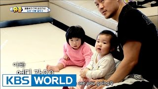 getlinkyoutube.com-Congratulations to the new addition of Joy's family [The Return of Superman / 2016.12.04]