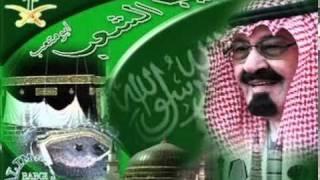 getlinkyoutube.com-حبيب الشعب عبدالله.
