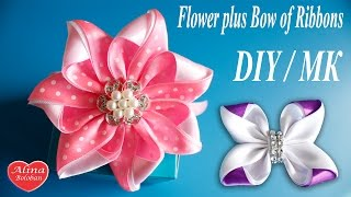 getlinkyoutube.com-Цветок плюс Бант из Лент. Два МК в Одном / Flower plus Bow of Ribbons. DIY