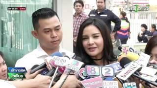 getlinkyoutube.com-กระแต แจ้งความเพจปลอมกุข่าวลูกพิการ | 12-04-59 | เช้าข่าวชัดโซเชียล | ThairathTV