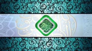 getlinkyoutube.com-مقدمة القرآن الكريم و هي جاهزة