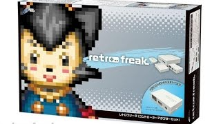 getlinkyoutube.com-retro freak 開箱 1